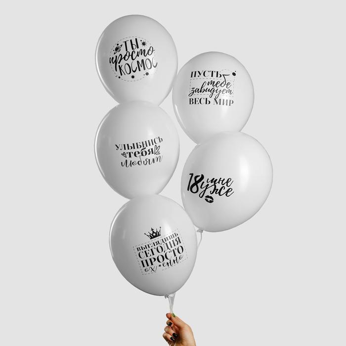 пожелание в шариках смешные на завершение дня диагональной доске короли