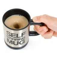 Кружка Self Stirring Mug, фото 1