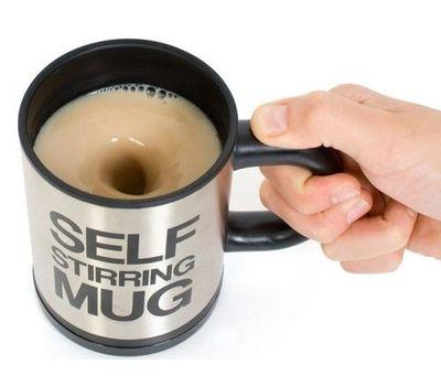 Кружка Self Stirring Mug, фото 1