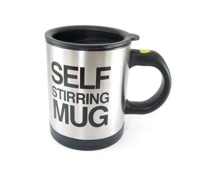 Кружка Self Stirring Mug, фото 3