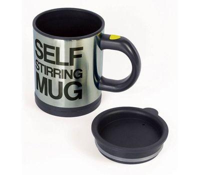Кружка Self Stirring Mug, фото 4