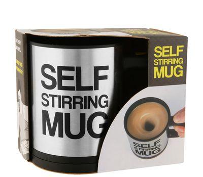 Кружка Self Stirring Mug, фото 6