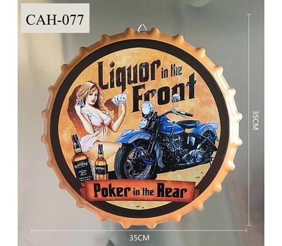 """Декоративная пивная крышка """"Liquor in the front poker in the rear"""", фото 1"""